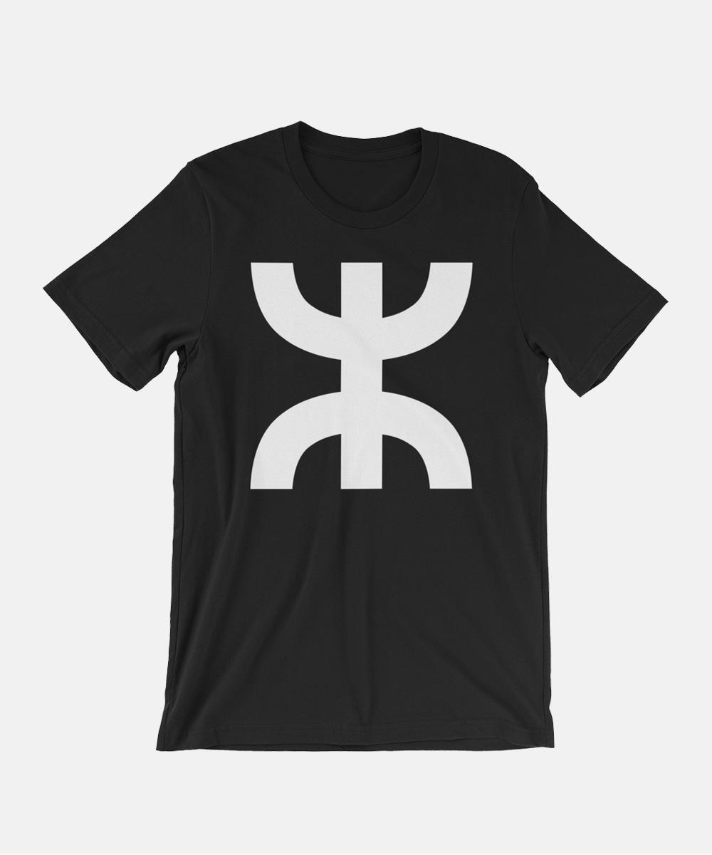Azri Wear T-Shirt, Unique Amazigh Touch - Athletic Heathe