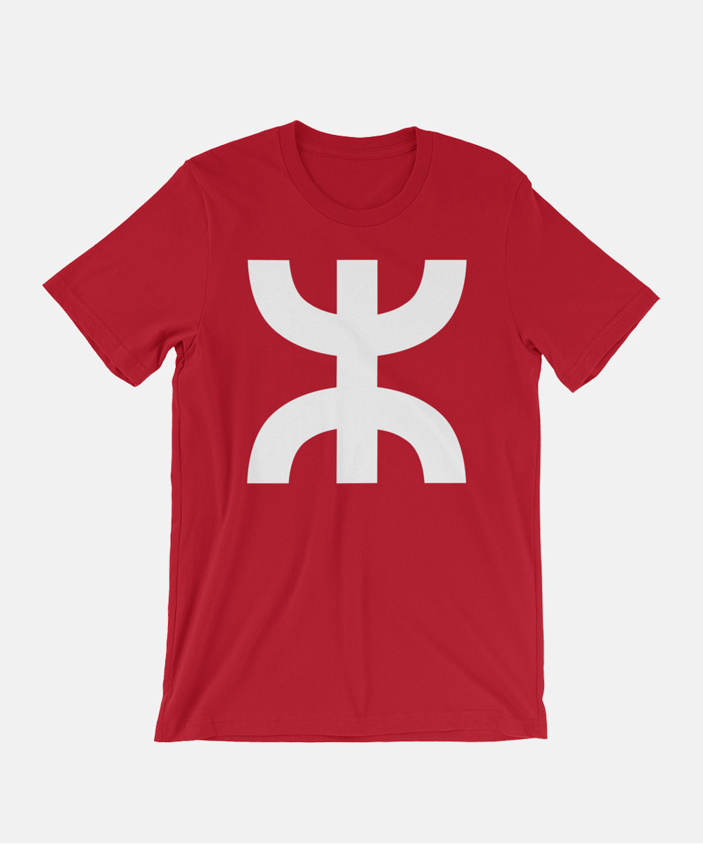 Azri Wear T-Shirt, Unique Amazigh Touch - Athletic Heathe